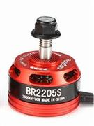 Racerstar BR2205S 2600KV CCW Brushless Motor For RC Drone