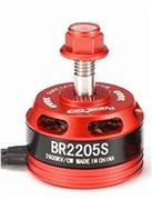 Racerstar BR2205S 2600KV CW Brushless Motor For RC Drone